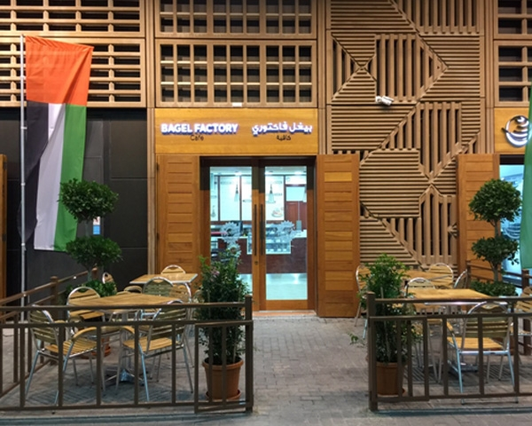 wooden restaurant oak slats table and chairs in Abu Dhabi